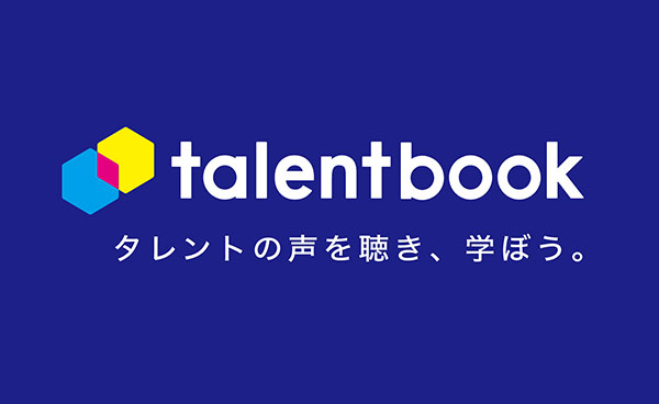 talent-book