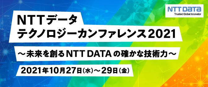 UpToData_NTC2021_01